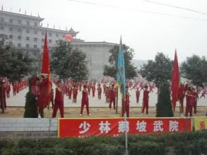 Shaolin_school1