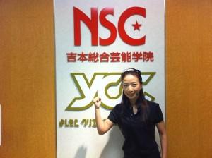 20120514_NSC